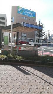 中村区役所駅