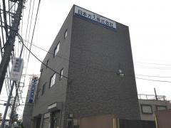 日本瓦斯株式会社 緑営業所