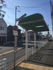 「高道町」バス停留所