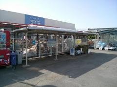 DCMダイキ白鳥店