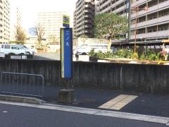 「二ノ丸」バス停留所