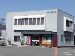JA東びわこ大滝支店