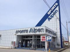 アルペン魚津店