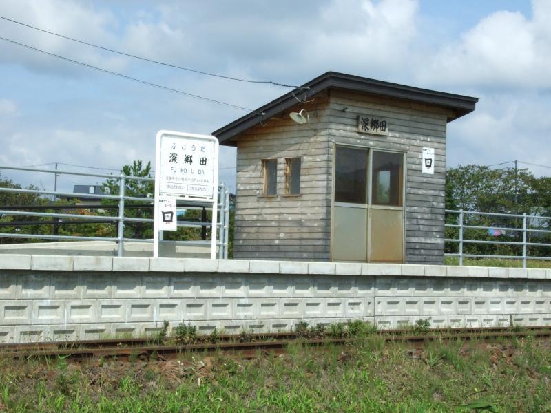 深郷田駅(北津軽郡中泊町)の投...