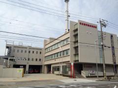 熱田消防署