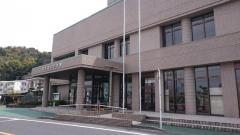 和木町文化会館