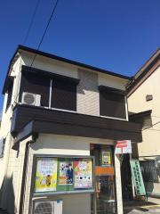 瀬戸刎田郵便局