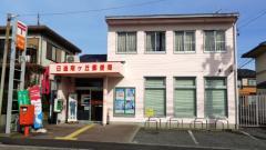 日進南ケ丘郵便局