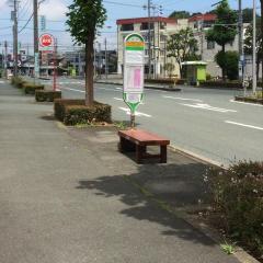 「パークタウン入口」バス停留所