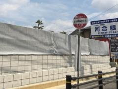 「豊田西高校前」バス停留所