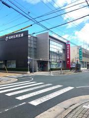 岡崎信用金庫松葉支店
