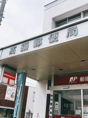 高鍋郵便局
