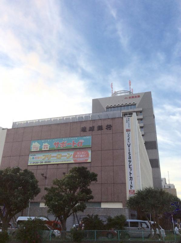 (株)琉球銀行