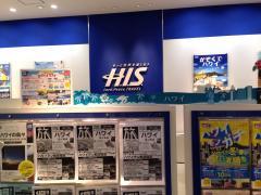 H.I.S. テラスモール湘南営業所