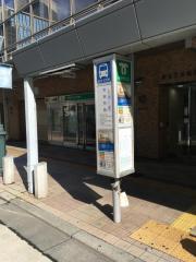 「市役所前(東行)」バス停留所