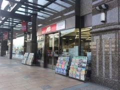 JTB広島駅前店