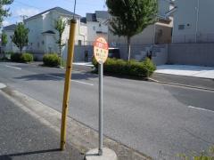 「大膳野入口」バス停留所
