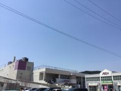イオン船岡店