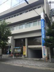 佐賀信用金庫本店