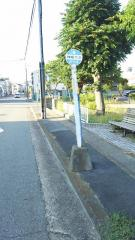「日富美町」バス停留所