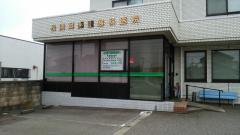 松浦耳鼻咽喉科医院