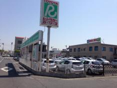 トヨタレンタリース岡山新倉敷駅前店