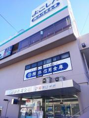 横浜信用金庫戸塚東口支店