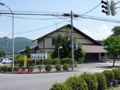 ホテル来山荘