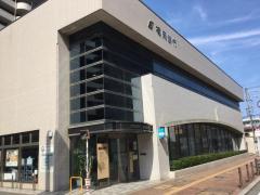 福岡銀行古賀支店