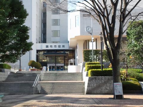 「調布市役所」の画像検索結果