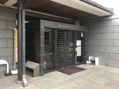足立区立郷土博物館