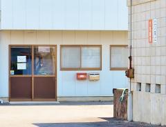 日本ガスコム株式会社 岡崎営業所