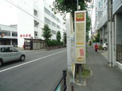 「氷川参道」バス停留所