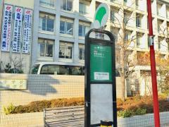 「駒込千駄木町」バス停留所