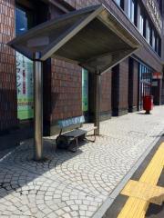 「秋田中央郵便局・社会保険事務所前」バス停留所