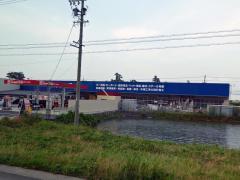 ミスタートンカチ南濃店