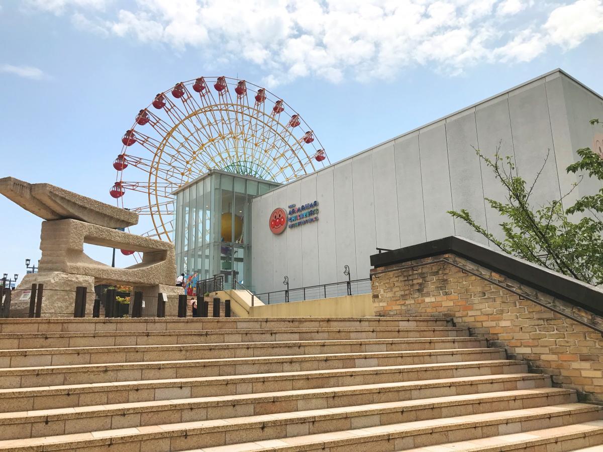 神戸アンパンマンこどもミュージアム アンド モール