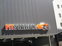 PIT STATION 丸の内