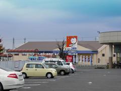 ドラッグユタカ本巣店