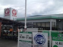 コメリハード&グリーン芸濃店