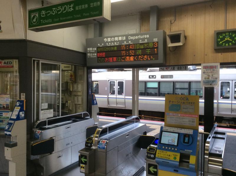 英賀保駅(姫路市)の投稿写真一...