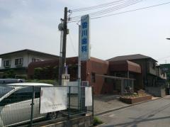 雲川歯科医院