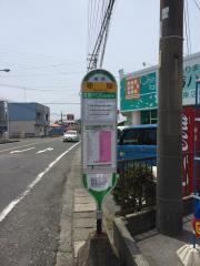 「原島」バス停留所