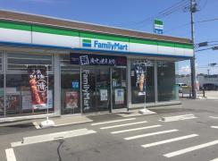 ファミリーマート飛島TS店