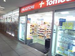 トモズ成城コルティ店
