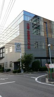 日産愛知自動車大学校