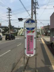 「下宇木」バス停留所