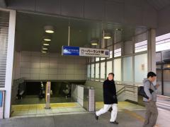ハーバーランド駅
