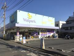 ウェルパーク町田旭町店