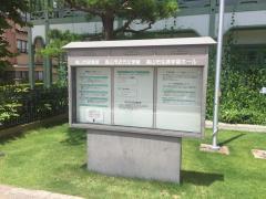 高山市図書館煥章館